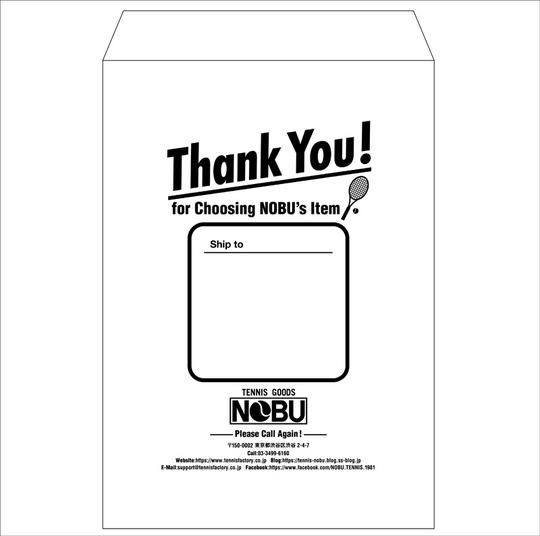 Tee-Shirtsなどをお送りする封筒【NOBU TENNIS BLOG】