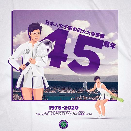 杉山愛ちゃん、お誕生日おめでとうございます【NOBU TENNIS BLOG】