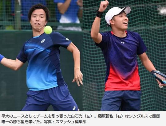 テニスの早慶戦は男女共に早稲田が快勝【NOBU TENNIS BLOG】