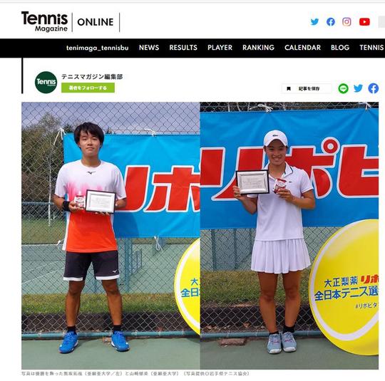 全日本選手権の東西予選会が終了【NOBU TENNIS BLOG】