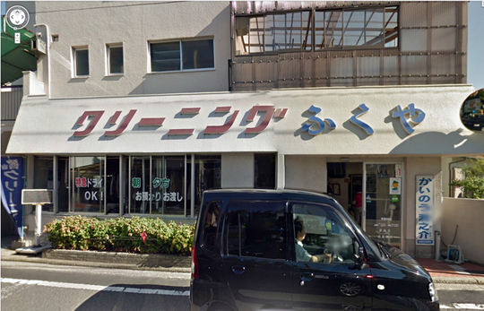 fukuya.jpg