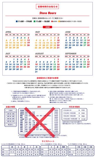 info_size.jpg