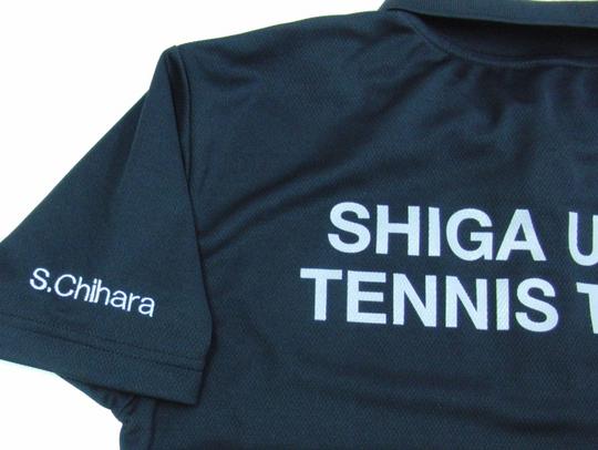 shiga_emb.jpg