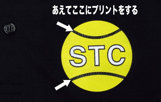 shiga_print.jpg